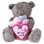 Мишка Тедди держит сердце All my love. 71см.