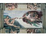 Пазлы Микеланджело